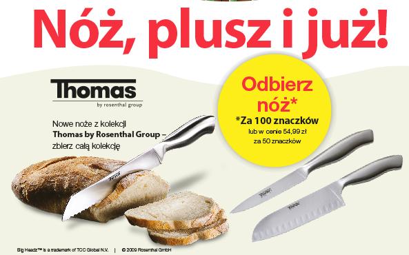 Short Zabka PL Coltelli