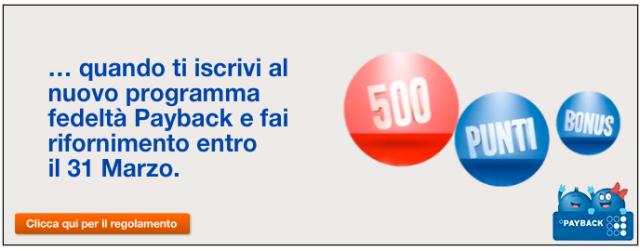 Esso bonus Payback