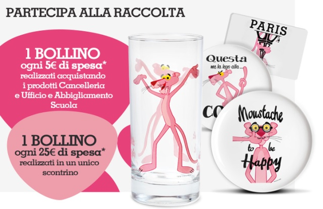 Pink Panter IPER
